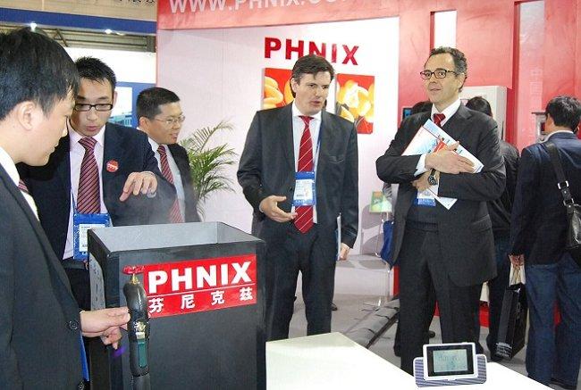 2021北京国际印刷技术展览会(www.828i.com)