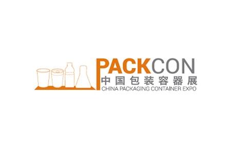 2021上海国际包装容器展览会PACKCON