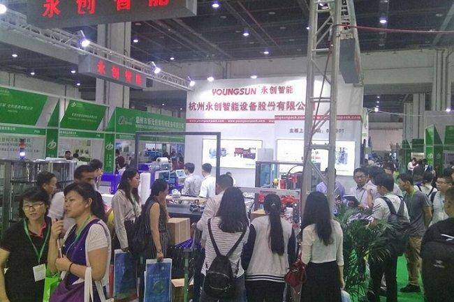 2021上海国际智能包装工业展览会INTPAK(www.828i.com)