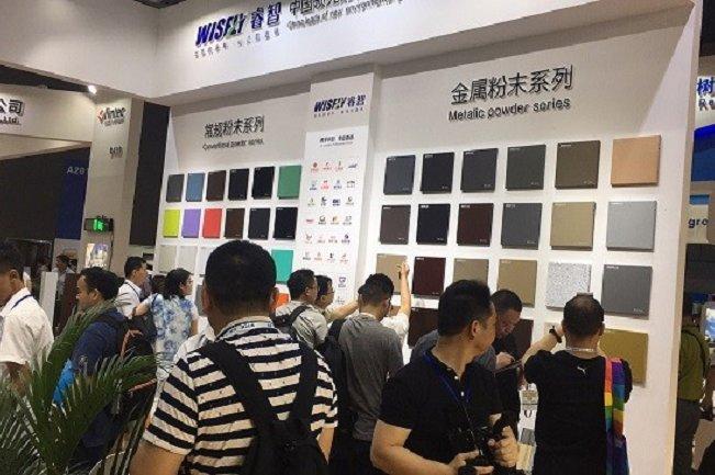 2021广州国际涂料工业展览会(广州涂料展)(www.828i.com)