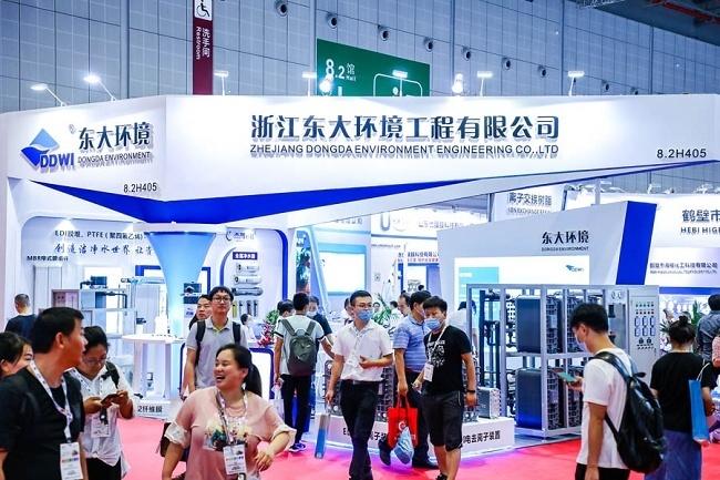 2021上海国际水处理展览会(上海水展)(www.828i.com)