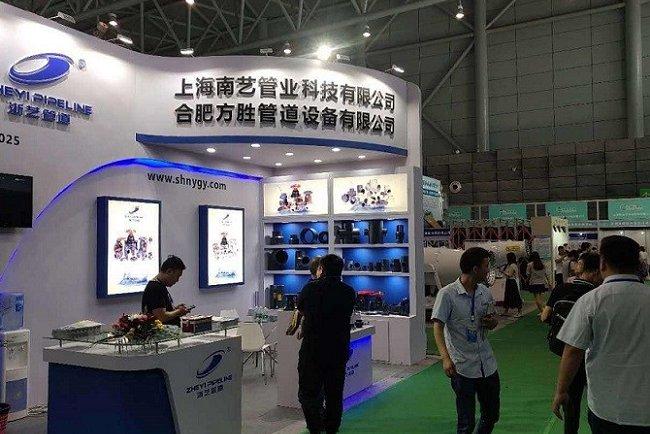 2021上海国际固废气展览会ECOTECH(www.828i.com)