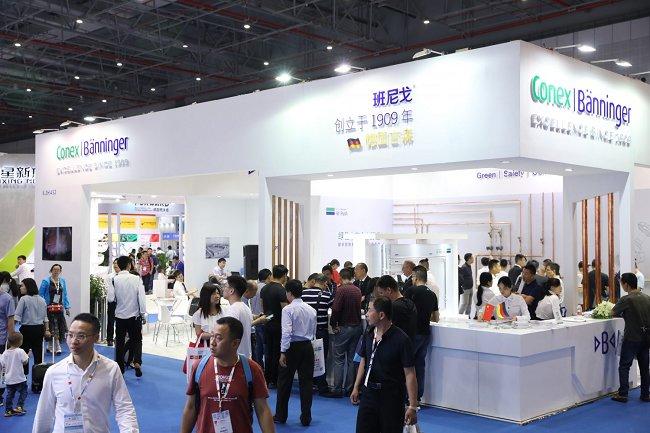 2021上海国际泵阀管道展览会FLOWTECH(www.828i.com)