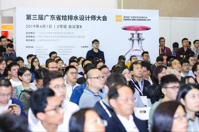 2021广州国际泵管阀展览会FlowTech(www.828i.com)