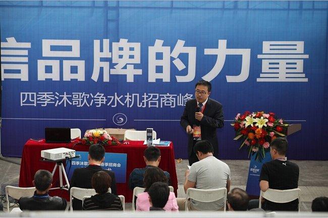 2022西安国际水处理展览会(www.828i.com)