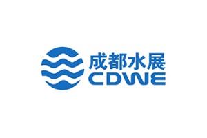 2021成都国际水处理展览会CDWE