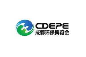 2021成都国际环保展览会CDEPE