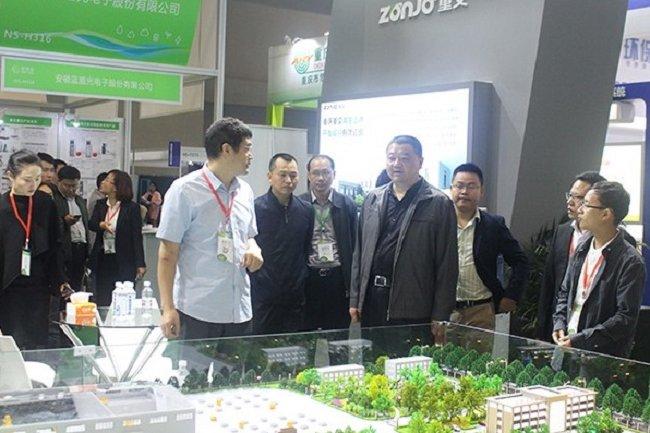 2021重庆长江经济带环保展览会(长环会)(www.828i.com)