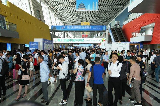 2021广州国际环保产业博览会(www.828i.com)