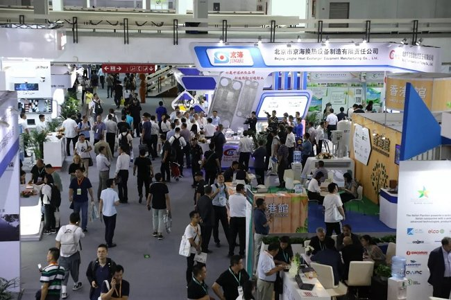2021北京国际环保展览会CIEPEC(www.828i.com)