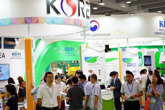 2021广州环博会-环保展(www.828i.com)