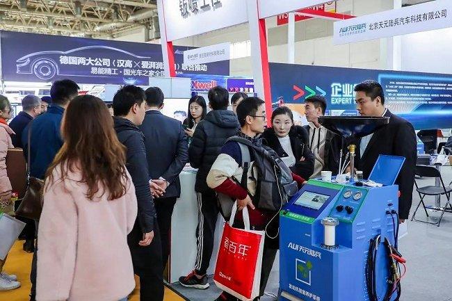 2022北京汽车服务连锁及易损件展览会CIAACE(www.828i.com)