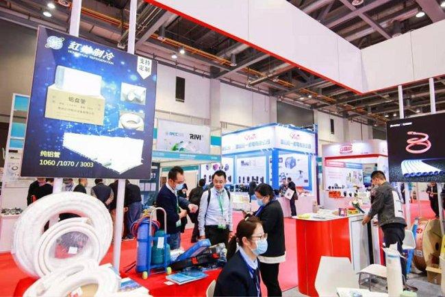 2021中国国际空调制冷及冷链展览会-杭州制冷展(www.828i.com)
