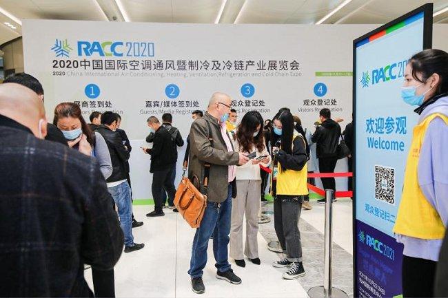 2021杭州国际空调制冷及冷链展览会(中国制冷展)(www.828i.com)