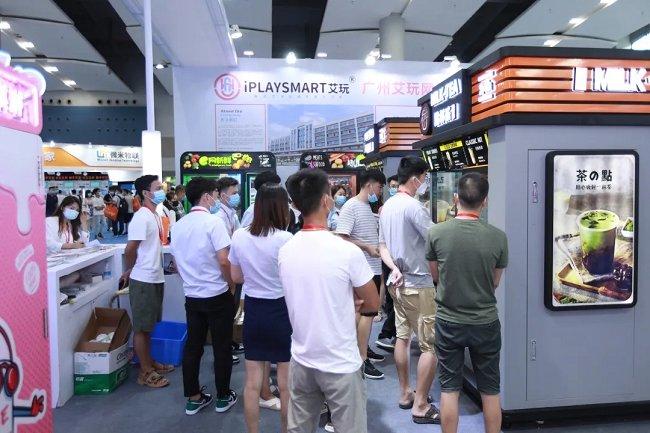 2021广州国际智慧零售展览会SRE(www.828i.com)