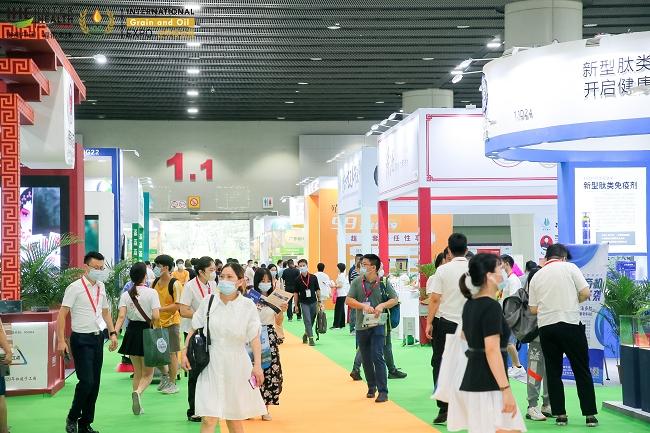 2021广州国际大健康产业展览会IHE(www.828i.com)