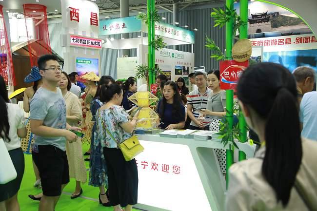 2021成都旅游景区展览会及文旅创新展(四川旅博会)(www.828i.com)