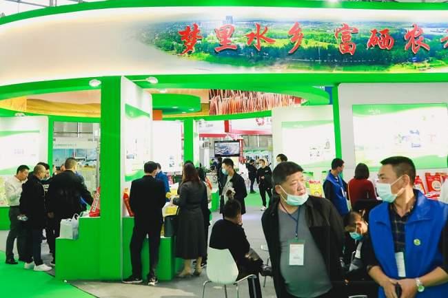 2021第15届世界粮油博览会怎么样(www.828i.com)