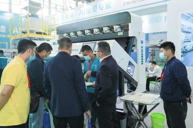 2021第15届广州国际优质大米及品牌杂粮展览会举办时间(www.828i.com)