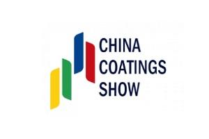 2021中国国际涂料展览会(上海涂料展)