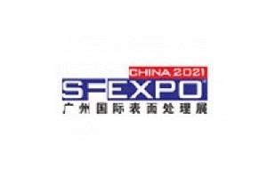 2021广州国际表面处理、电镀、涂装展览会