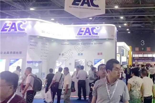 2021广州国际表面处理、电镀、涂装展览会(www.828i.com)