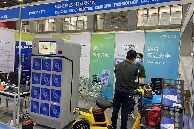 2021广州国际充电设备和充电桩展览会(www.828i.com)