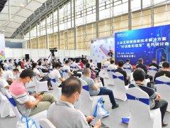 广州规模比较大的压铸展是哪个?