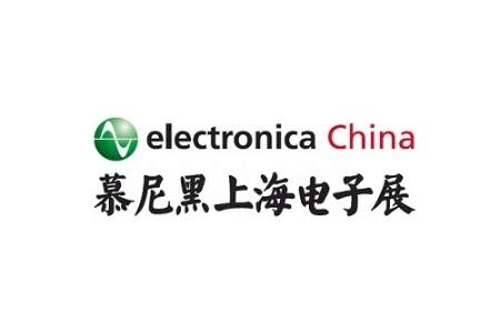 2021慕尼黑上海电子展览会