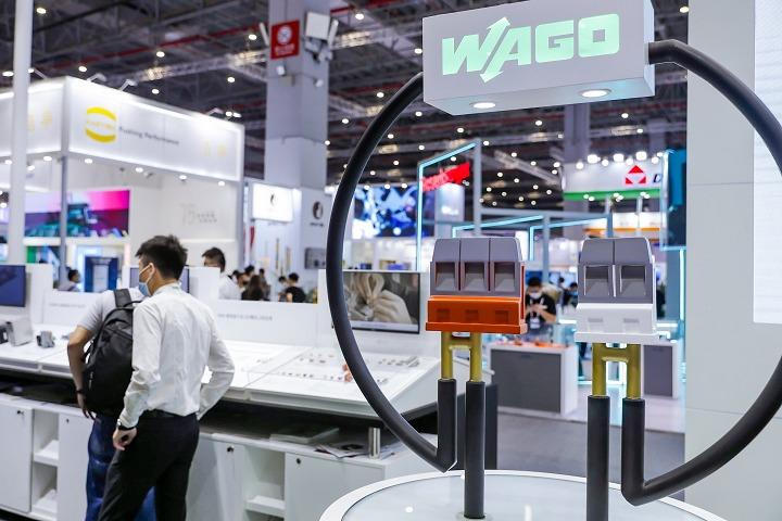 2021慕尼黑上海电子展览会(www.828i.com)