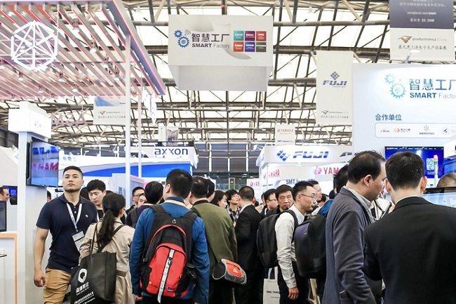 2022慕尼黑上海电子生产设备展览会(www.828i.com)