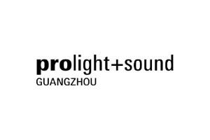 2021广州国际灯光及音响技术展览会Prolight+Sound