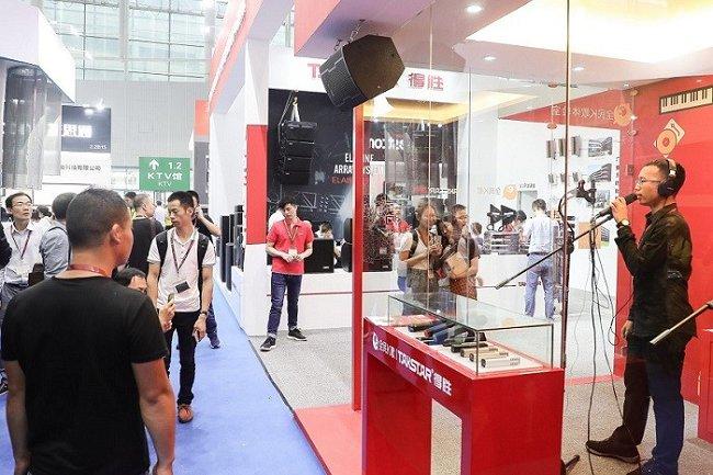 2021广州国际灯光及音响技术展览会Prolight+Sound(www.828i.com)
