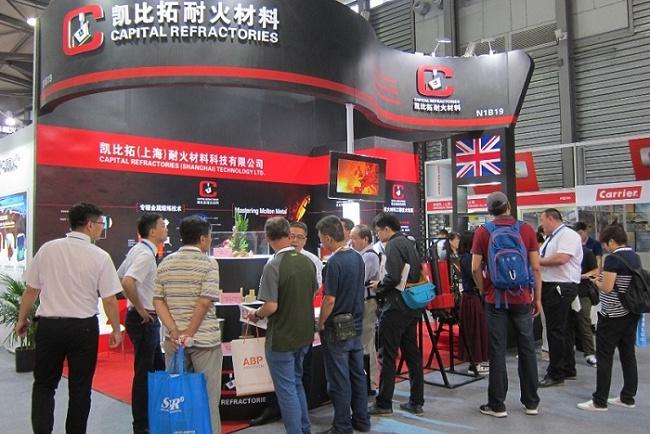 2021中国国际工业炉展览会(www.828i.com)