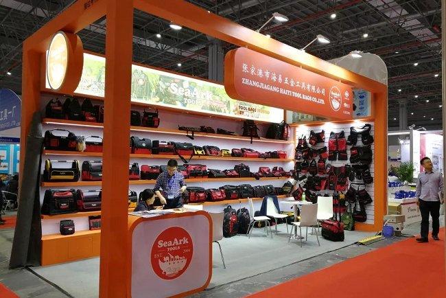 2021中国国际五金展览会CIHS(上海五金展)(www.828i.com)