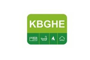 2021上海绿色厨卫、燃气用具展览会