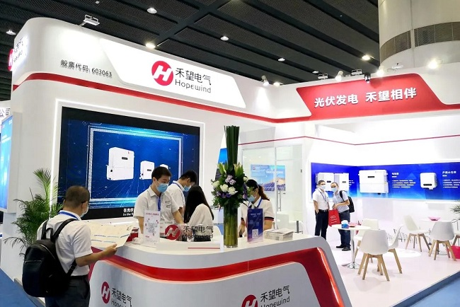 2021世界太阳能光伏展览会(广州光伏展)(www.828i.com)