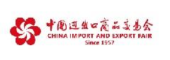 广交会(中国进出口商品交易会)