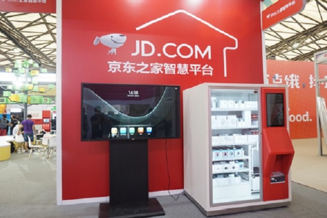 2021上海国际无人零售展览会UR EXPO(www.828i.com)