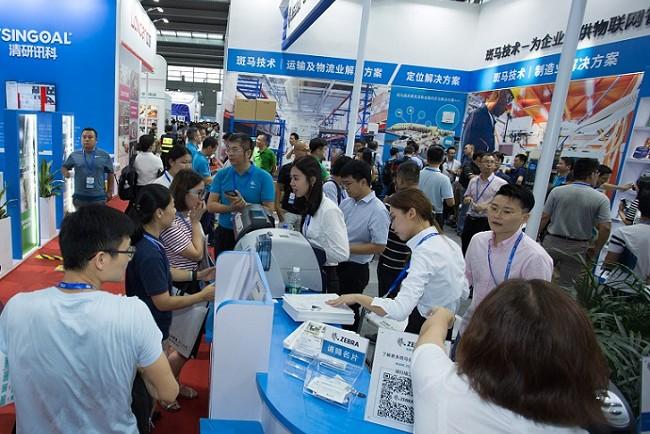 2021深圳国际智慧零售展览会(www.828i.com)
