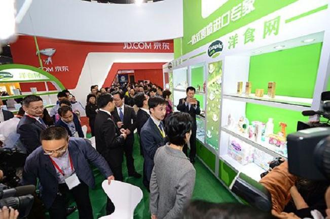 2021中国电子商务博览会-义乌电商展(www.828i.com)