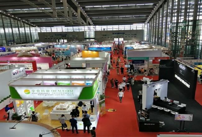 2021深圳国际新零售社交电商展览会及微商展(www.828i.com)