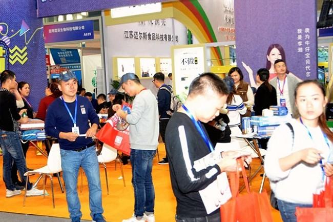 2021上海新零售微商及社交电商团购展览会(www.828i.com)