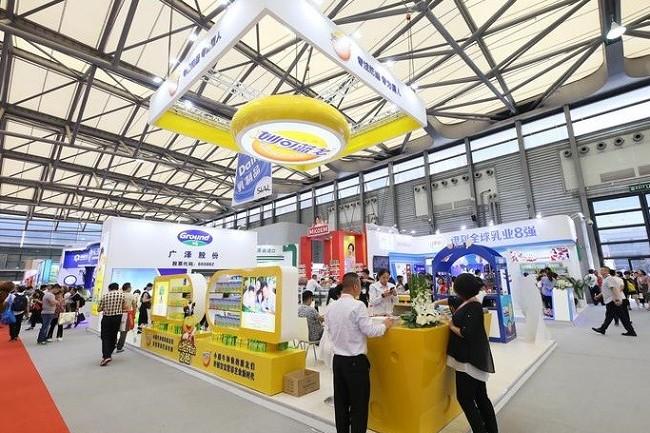 2021广州国际进口食品展览会(www.828i.com)