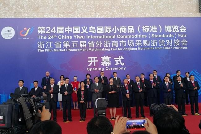 2021义乌小商品展览会(义博会)(www.828i.com)