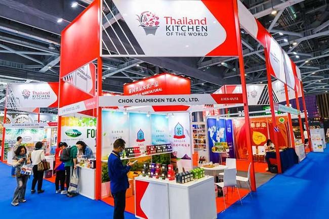2021中国国际进口博览会CIIE-上海进博会(www.828i.com)