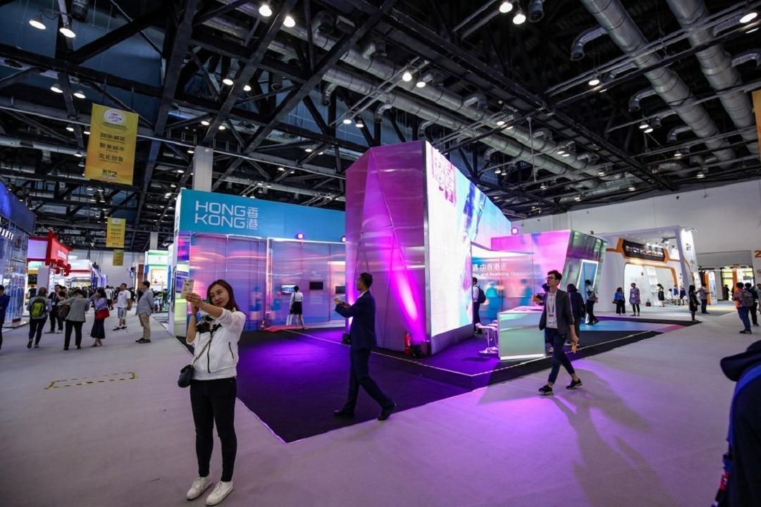 2021中国国际服务贸易交易会-北京服贸会(www.828i.com)