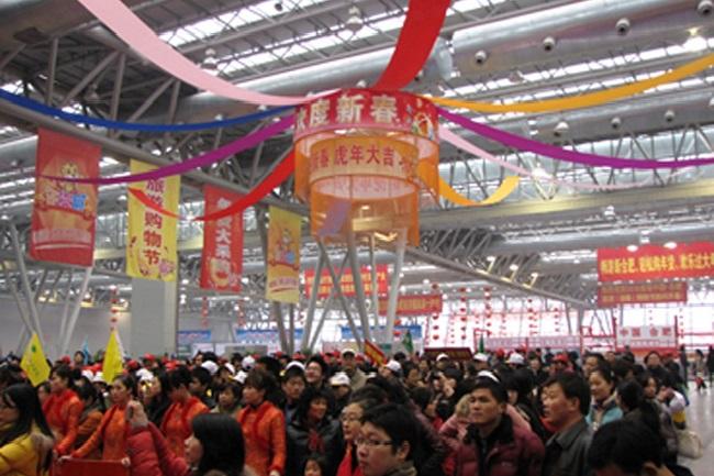 2022中国国际年货采购展览会CSPF(合肥年货展)(www.828i.com)
