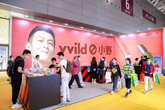 2021深圳国际电子烟展览会RHBVE(www.828i.com)