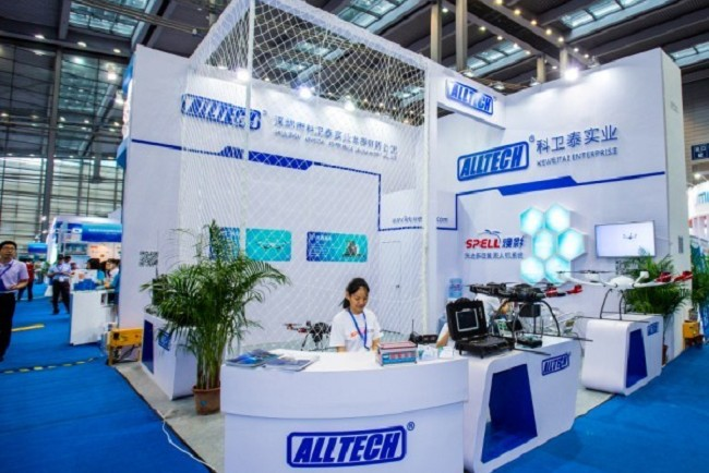 2021广州国际无人机展览会(www.828i.com)